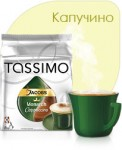 Кофе Tassimo Jacobs Monarch Эспресcо (16)